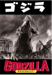 Godzilla -Ultimate collection