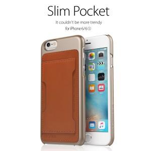 i6s_slimpocket_fearures_01